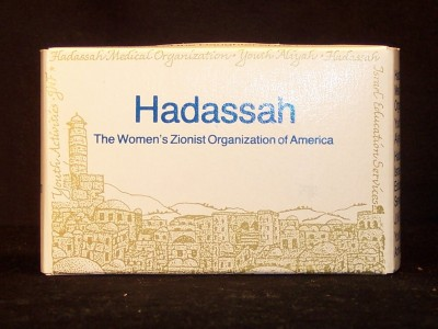 Tzedakah box issued by Hadassah, 1993. 1993.92.2