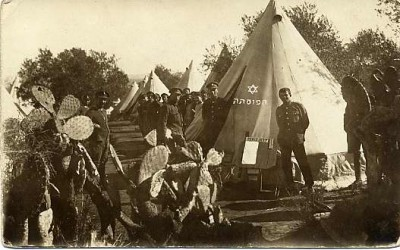 Soldiers in front of their tents, n.d. Courtesy of Paulyne R. Hyman 1998.35.12.1