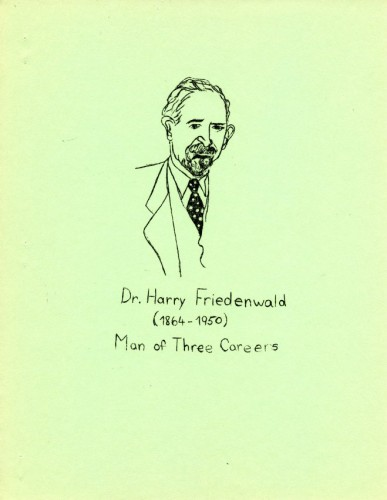 "Harry Friedenwald from ""Ten Jewish Leaders in America"" by Samuel Strouse, 1968.1986.100.1"