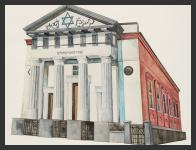 7_Shomrei-1920
