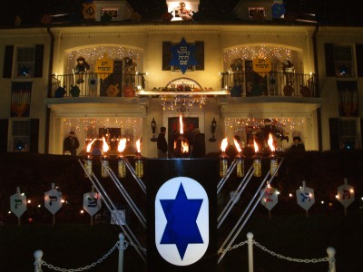 The Chanukah House, as it was named by the Baltimore Sun. Photo by Stuart Zolotorow, 2001.