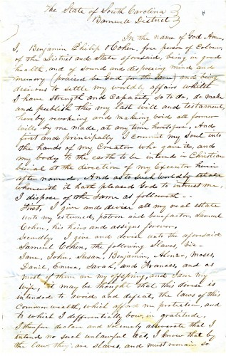 Draft of a will for Benjamin Owens Cohen, 1851. Courtesy of the American Jewish Historical Society.