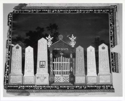 1973.008.001 Collage of Galitzianer gravestones (1903) from Gruft family collection. Artist unknown.]