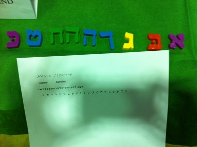Students and parents could learn about the Hebrew alphabet through magnetic letters and Braille translation.