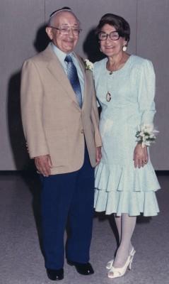 Wilheim and Selma Kurz, 2004.43.4.