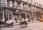 Shanghai_ghetto_in_1943