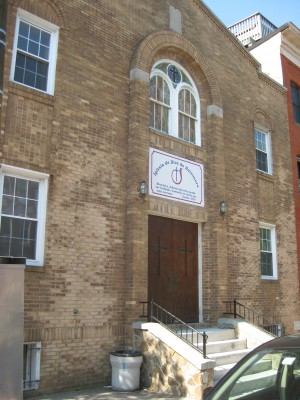 Iglesia de Dios on E. Baltimore Street is an excellent example of a re-purposed religious space.