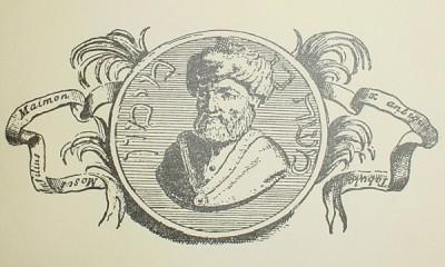 18th-century portrait of Maimonides, from the Thesaurus antiquitatum sacrarum by Blaisio Ugolino.