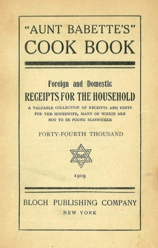 """Aunt Babette's"" Cook Book JMM 1999.065.001"