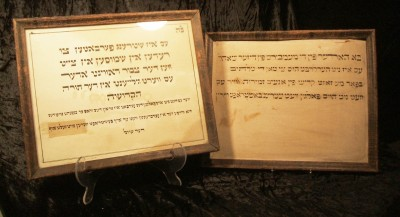 Shomrei Mishmeres signs, Baltimore, Md. JMM#2014.045.001-002 Gift of Rabbi David E. Miller, Rabbi Michael S. Miller, Deborah L. Kram and Judith S. Kalish