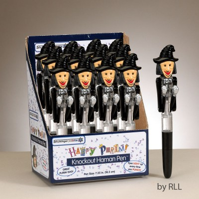Get a little silly this Purim!