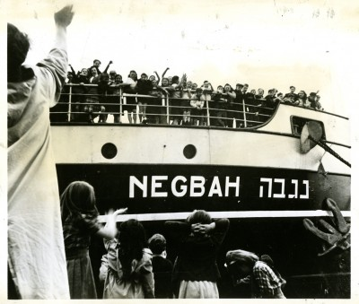 "Young Jewish refugees who had been resettled in Holland by the JDC, on board the SS Negbah, on their way to Israel, Dec. 15, 1945. JMM 1971.20.176. For more information about the ""Apeldoorn children"" check out http://www.jhm.nl/culture-and-history/the-netherlands/gelderland/apeldoorn]"