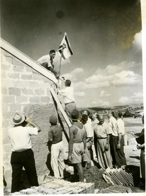 Photo taken during UNRAA trip to Middle East, 1944. JMM.1971.20.159