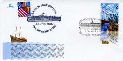 the issuing of a commemorative stamp,