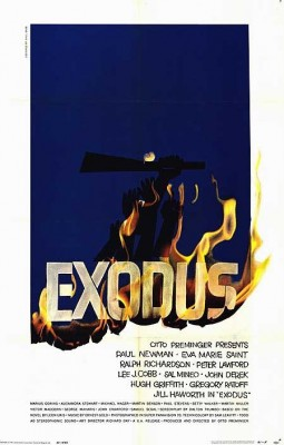 Exodus - poster now on view in Cinema Judaica!