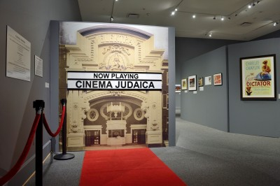 Entrance of the Cinema Judaica exhibit
