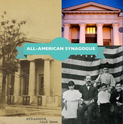 All American Synagogue
