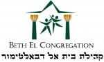 Beth El logo (color)