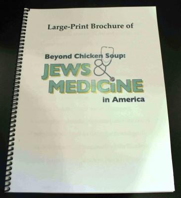 Large Print Brochure
