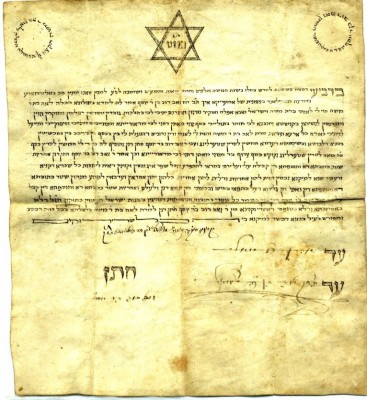Ketubah on parchment, dated Wednesday, 8 Kislev, 5590 (1832), Baltimore. Ze'ev Dov, son of Joseph, married Leah, daughter of Moses.  Gift of Samuel Himmelrich. JMM 1989.101.1