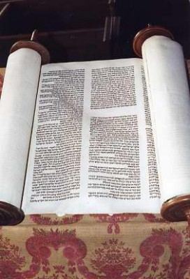 The scroll he was referring to was our Kleeman Torah which was rescued by Louis Kleeman during Kristallnacht in 1938 and then smuggled out of Germany in 1940.