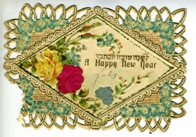 Jewish New Years card from the Sigel family, c. 1900. JMM 1989.132.1