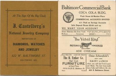 Gift of David L.C. Golberg. JMM 1993.26.44