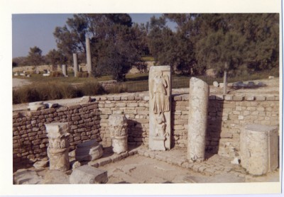 An antiquities site Ashkelon. JMM 2007.43.98