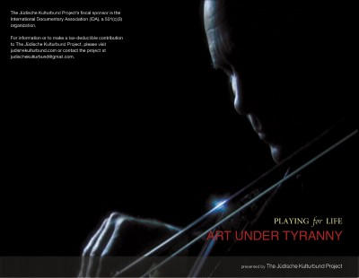 Playing for Life Brochure-outside.psd