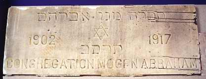 Marble cornerstone from Congregation Mogen Abraham at 404 South Bond Street, 1902-1917. JMM 1992.76.1