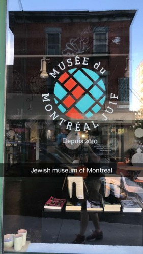 Outside of the Museum of Jewish Montreal.