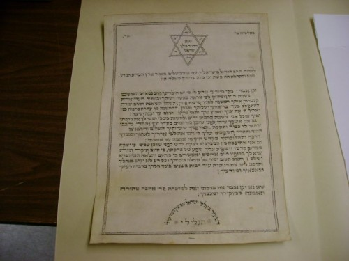 Certificate commemorating Rabbi Benjamin Szold's 70th birthday from Dr. Samson Benderly (1899) JMM 1995.34.1