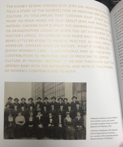 "Excerpt and photo from ""Chicken Soup: Women and the Making of the Modern Jewish Home and Nation."