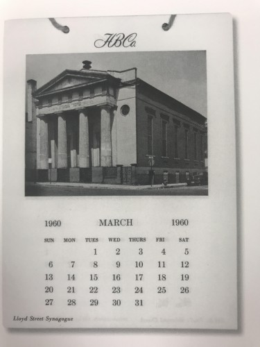 Hutzler's 1960 Calendar which featured religious architecture. The Lloyd St Synagogue is featured for the month of March. This was one of many ways the store owners expressed Jewish identity, with little things such as this.