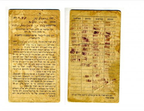 Front (left) and back of a Yiddish library card issued by the Young Men's Progressive Labor Club, 1902. Gift of Barbara (Mrs. Howard) Merker. JMM 1978.16.1