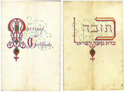 Margolis ketubah, front and back when folded into a booklet. From wedding of Rose and Morton Miller, 1952. Gift of Rosedale Cemetery Association. JMM 1996.25.2