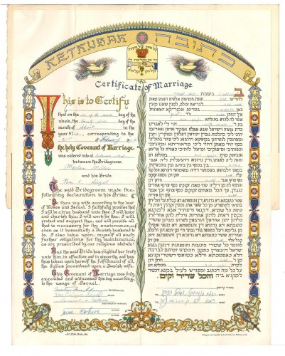 Margolis ketubah used by Rose and Morton Miller, 1952. Gift of Rosedale Cemetery Association. JMM 1996.25.2