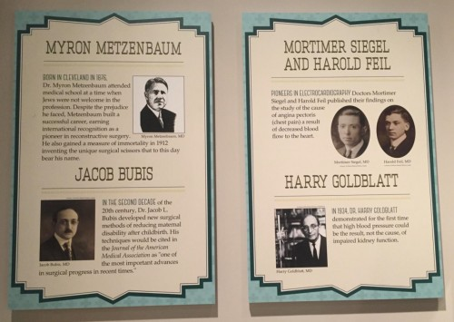 The Maltz display also features a section devoted to its own home health care heroes.
