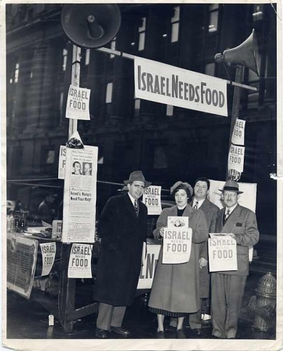 A street stand in Baltimore draws attention to the physical needs of Israel, c. 1948. JMM 1987.196.13
