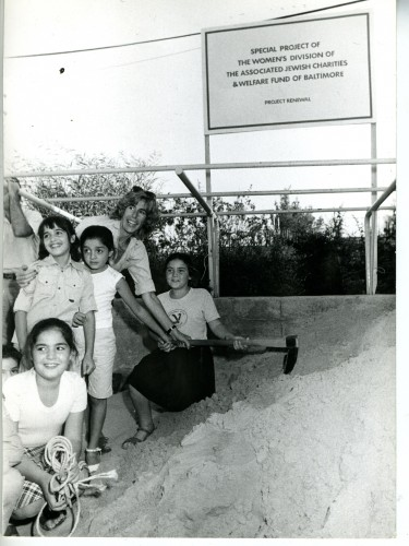 Members of the Women's Division of the Associated Jewish Charities and Welfare Fund visit a project site funded by their efforts. JMM 1995.189.386