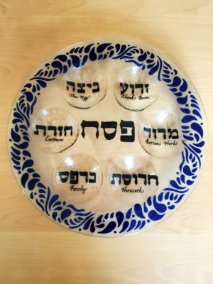 Special Seder Plate