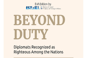 """An offwhite rectangle with the words """"Beyond Duty: Diplomats Recognized as Righteous Among the Nations"""" in brown and black. There is text that says """"Exhibition by"""" next to a logo for the State of Israel Ministry of Foreign Affairs"""