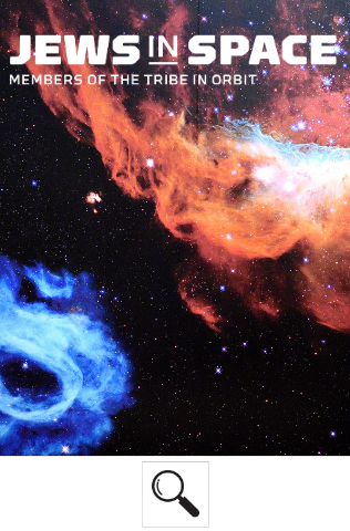 """A picture of space, which shows an orange galaxy and a blue galaxy, with the words """"Jews in Space: Members of the Tribe in Orbit"""" on top."""