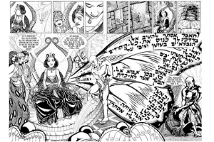 A black and white illustration resembling a graphic novel, with panels and text and images of the story of Purim, featuring Queen Esther. Some of the text is in English and some is in Hebrew.