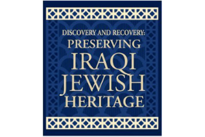 """A graphic line design based on Iraqi architecture in dark blue, light blue, and off-white in the background. On top are the words """"Discovery and Recovery: Preserving Iraqi Jewish Heritage"""" in the same off-white."""
