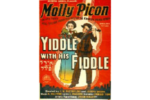 "A poster of a musical performer, presenting Molly Picon and ""Yiddle with his Fiddle."" The background is red with an outline of a fiddle, and an illustration of a young man and woman stand in the outline. There is other text in English and Yiddish that is too small to make out."