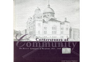"""A black and white illustration of a synagogue with the words """"Cornerstones of Community"""" written on top of the illustration."""