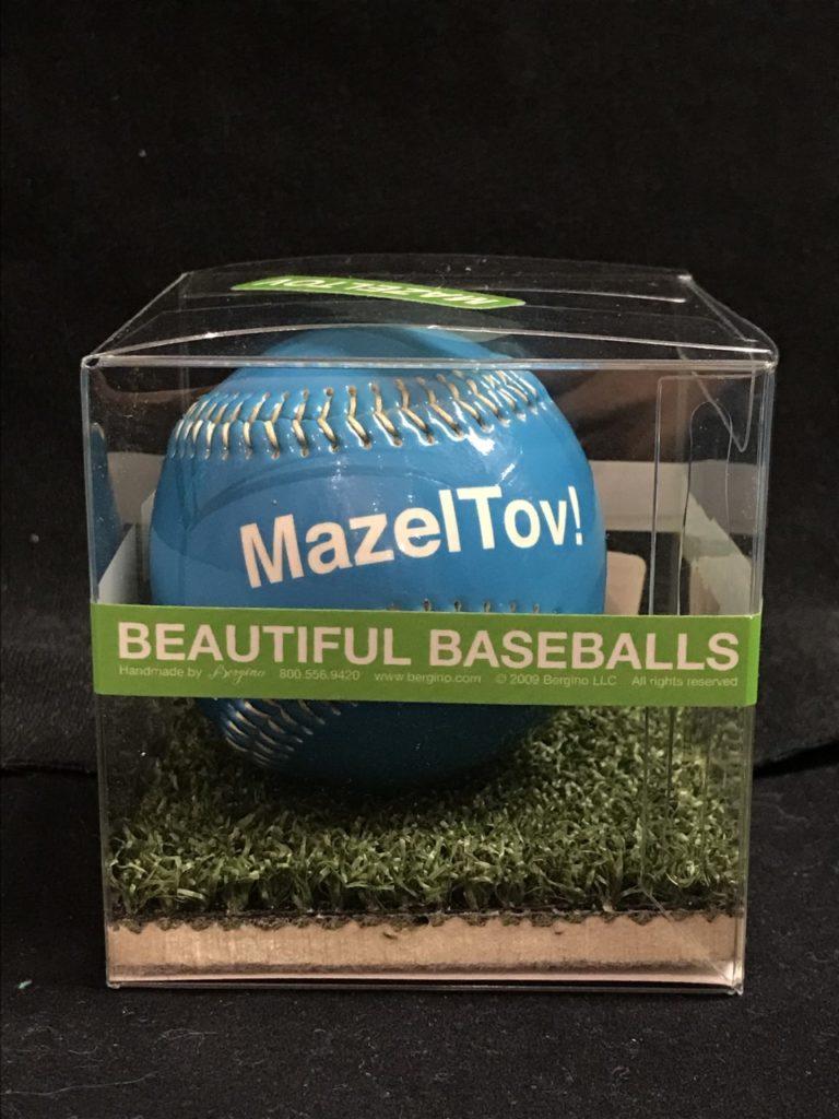 Mozel Tov baseball